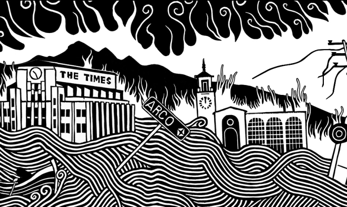 Download Atoms for Peace' secret track 'What The Eyeballs Did' here